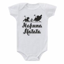 Дитячий бодік Hakuna Matata