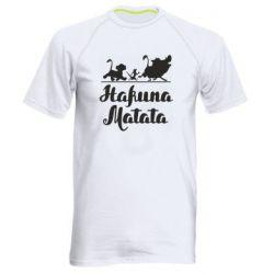 Чоловіча спортивна футболка Hakuna Matata