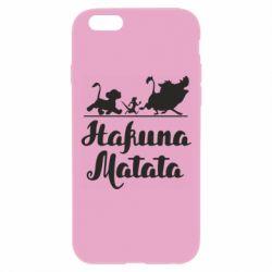 Чохол для iPhone 6 Plus/6S Plus Hakuna Matata