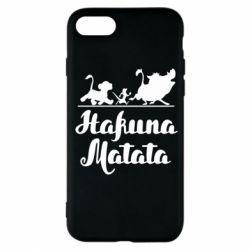 Чохол для iPhone 7 Hakuna Matata