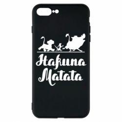 Чохол для iPhone 7 Plus Hakuna Matata