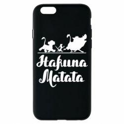 Чохол для iPhone 6/6S Hakuna Matata