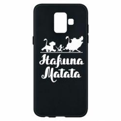 Чохол для Samsung A6 2018 Hakuna Matata