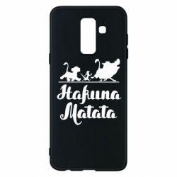Чохол для Samsung A6+ 2018 Hakuna Matata