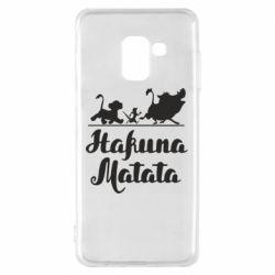 Чохол для Samsung A8 2018 Hakuna Matata