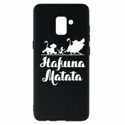 Чохол для Samsung A8+ 2018 Hakuna Matata