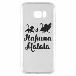 Чохол для Samsung S7 EDGE Hakuna Matata