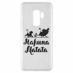 Чохол для Samsung S9+ Hakuna Matata