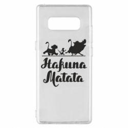 Чохол для Samsung Note 8 Hakuna Matata