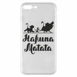 Чохол для iPhone 8 Plus Hakuna Matata