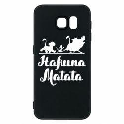 Чохол для Samsung S6 Hakuna Matata