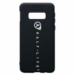 Чохол для Samsung S10e Half-Life 2