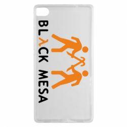 Чехол для Huawei P8 Half Life Black Mesa - FatLine