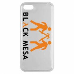 Чехол для Huawei Y5 2018 Half Life Black Mesa - FatLine
