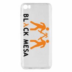Чехол для Xiaomi Xiaomi Mi5/Mi5 Pro Half Life Black Mesa - FatLine