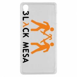Чехол для Sony Xperia Z3 Half Life Black Mesa - FatLine