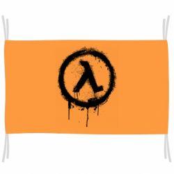 Прапор Half life logo graffiti