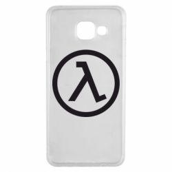 Чехол для Samsung A3 2016 Half Life Logo