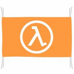 Прапор Half Life Logo