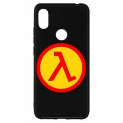 Чохол для Xiaomi Redmi S2 Half Life Logo