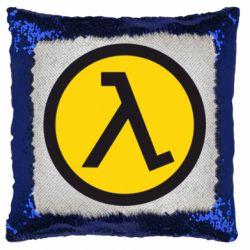 Подушка-хамелеон Half Life Logo