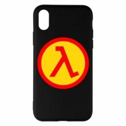 Чехол для iPhone X/Xs Half Life Logo