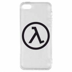 Чехол для iPhone5/5S/SE Half Life Logo