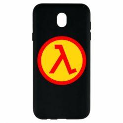 Чехол для Samsung J7 2017 Half Life Logo