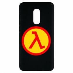 Чохол для Xiaomi Redmi Note 4 Half Life Logo