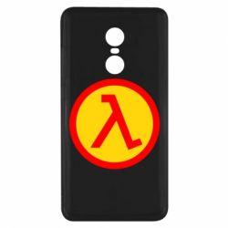 Чохол для Xiaomi Redmi Note 4x Half Life Logo