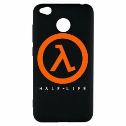 Чехол для Xiaomi Redmi 4x Half-life logotype