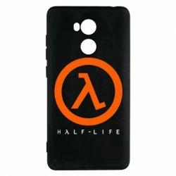 Чехол для Xiaomi Redmi 4 Pro/Prime Half-life logotype