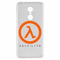 Чехол для Xiaomi Redmi 5 Half-life logotype