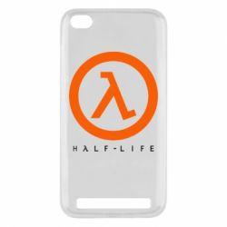 Чехол для Xiaomi Redmi 5A Half-life logotype