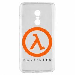 Чехол для Xiaomi Redmi Note 4 Half-life logotype