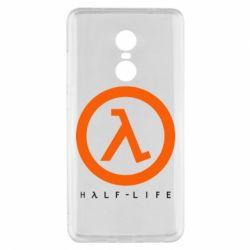 Чехол для Xiaomi Redmi Note 4x Half-life logotype
