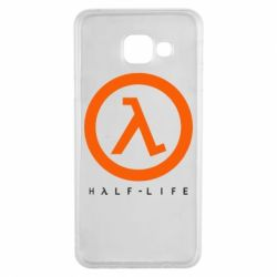 Чехол для Samsung A3 2016 Half-life logotype
