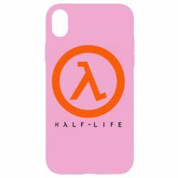 Чехол для iPhone XR Half-life logotype