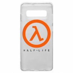Чехол для Samsung S10+ Half-life logotype