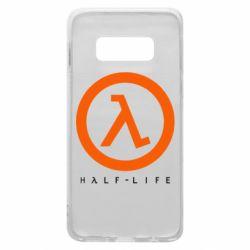 Чехол для Samsung S10e Half-life logotype