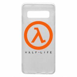Чехол для Samsung S10 Half-life logotype