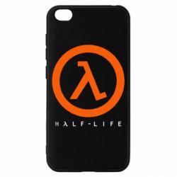 Чехол для Xiaomi Redmi Go Half-life logotype