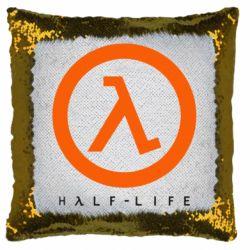 Подушка-хамелеон Half-life logotype