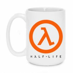 Кружка 420ml Half-life logotype