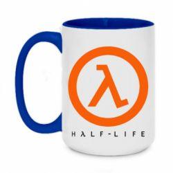 Кружка двухцветная 420ml Half-life logotype