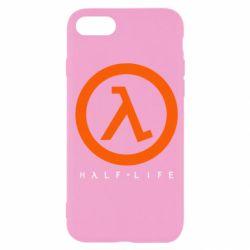 Чехол для iPhone 7 Half-life logotype