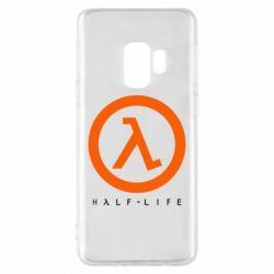 Чехол для Samsung S9 Half-life logotype