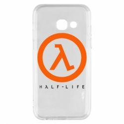 Чехол для Samsung A3 2017 Half-life logotype