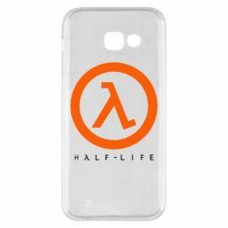 Чехол для Samsung A5 2017 Half-life logotype