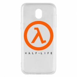 Чехол для Samsung J5 2017 Half-life logotype